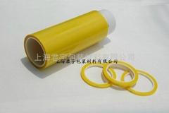 黄色高温遮蔽胶带