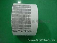 耐高溫聚酰亞胺SMT板標籤