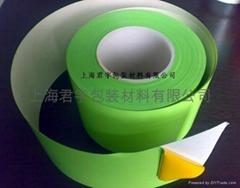绿色聚酰亚胺标签