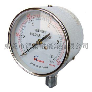 PIONEER牌过压防止型76mm微压表 3