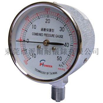 PIONEER牌过压防止型76mm微压表 5