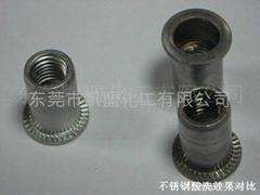 供应凯盟不锈钢酸洗钝化液酸洗除焊二合一产品