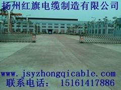 交联聚乙烯绝缘控制电缆KYJVP22