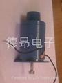 自動噴香機電磁鐵