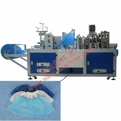 Disposable nonwoven shoe cover making machine