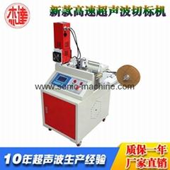 Ultrasonic Woven Label Cutting Machine