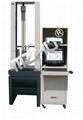 GB/T19042硫化橡膠壓縮