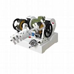 GB9865.1橡胶双头磨片机