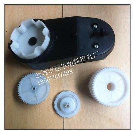 塑料齿轮模具   1