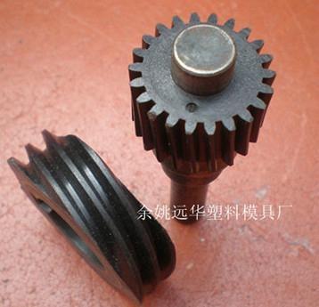 精密塑料齿轮模具 1