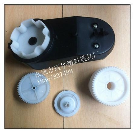 精密塑料齿轮模具 2