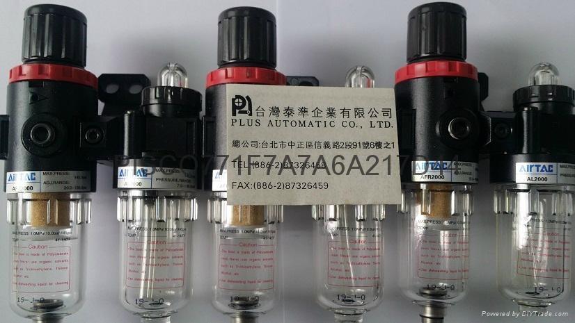 AIRTAC氣動元件系列 5