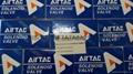 AIRTAC氣動元件系列 2