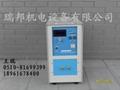汽车上高压油管高频焊接机 1