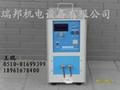汽车上高压油管高频焊接机 2