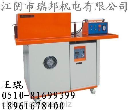 中频锻造炉 1