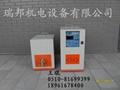 江苏无锡上海昆山高频焊机