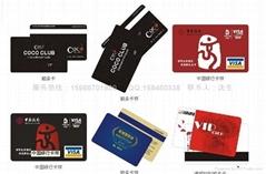 供应会员卡 证券卡、游戏卡、电讯卡、电信卡、密码卡、凸字卡
