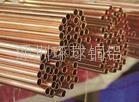 热供无铅H85铍铜管