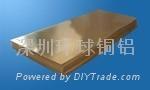 无铅H68铍铜板