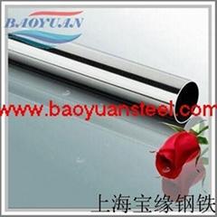 英科耐尔合金Inconel 600无缝管圆钢板材