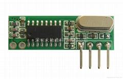 315M无线超外差接收模块RXB35
