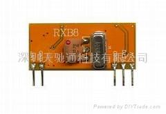 超外差无线接收模块RXB8 RXB9 RXB35