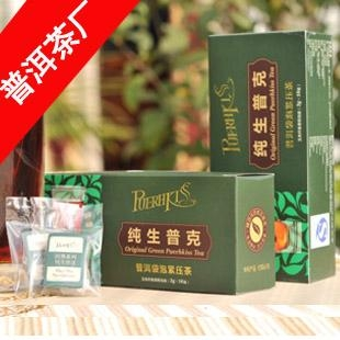 2010年普洱茶生茶 1