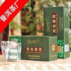 2010年普洱茶生茶