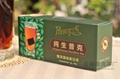 2010年普洱茶生茶 3
