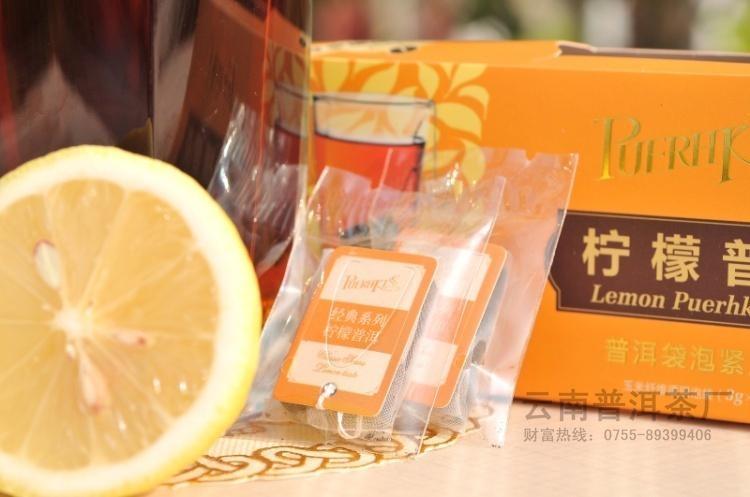 酒店宾馆商务柠檬味普洱茶包 2