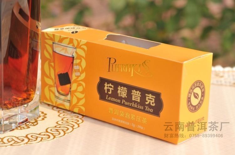 酒店宾馆商务柠檬味普洱茶包 3