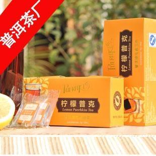 酒店宾馆商务柠檬味普洱茶包 1