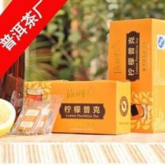 酒店賓館商務檸檬味普洱茶包