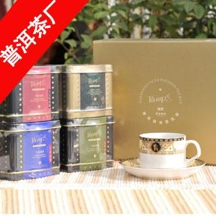 年份系列一套礼盒装送礼商务礼品茶叶 1