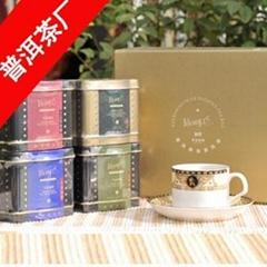 年份系列一套禮盒裝送禮商務禮品茶葉
