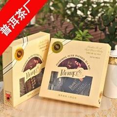经济商务广告礼品普洱茶