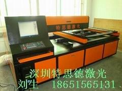 tsd-1209型激光刀模机设备供应