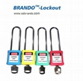 BO-G21 76mm long shackle steel  Padlock ,master key padlocks
