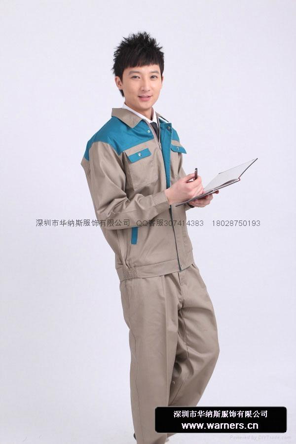 工衣厂服 2