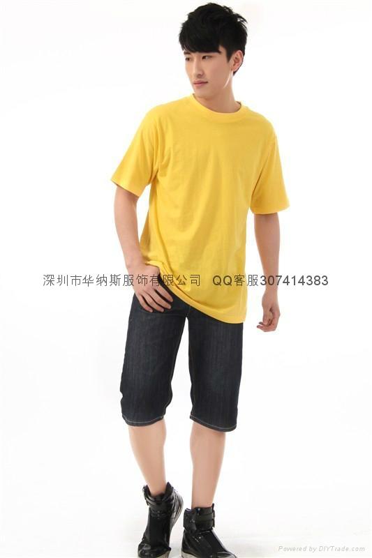 深圳文化衫訂做 2