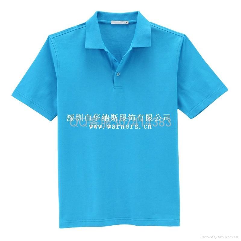 深圳T恤衫 1