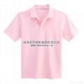 深圳T恤衫 2