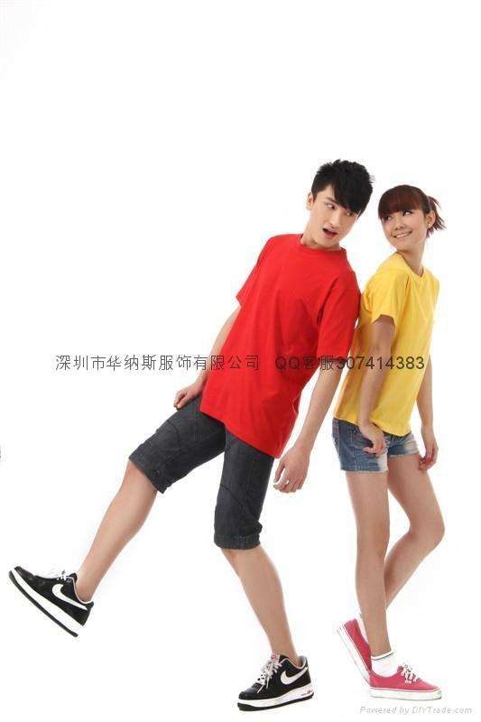 深圳文化衫訂做 3