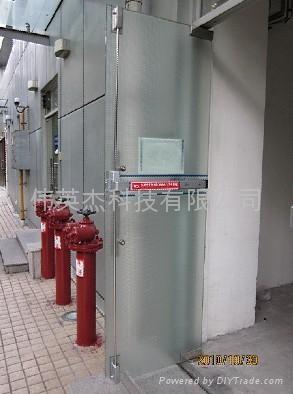 消防鎖 1