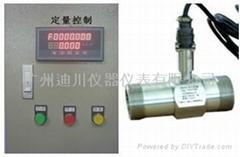 定量控制系統廣東廣州