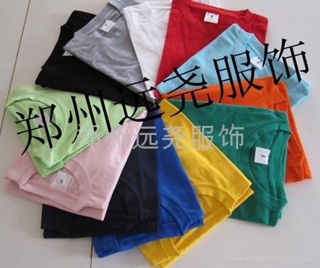 河南廣告衫 1