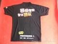 河南廣告衫 4