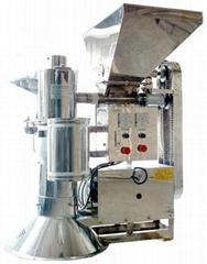 安全节能高效率自动进料高速磨粉机