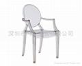 幽靈扶手椅